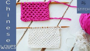 Chinese waves knitting stitch pattern