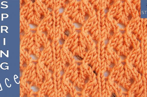 Textured Eyelets Lace Knitting For Beginners So Woolly